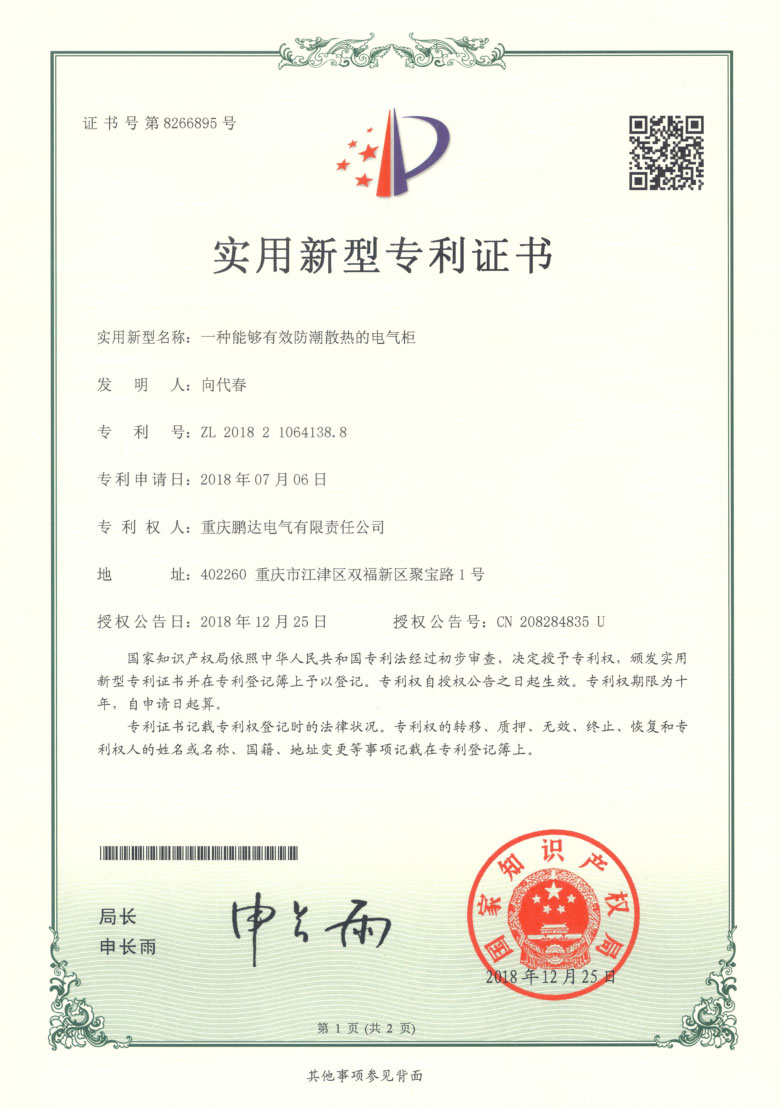 荣誉证书14