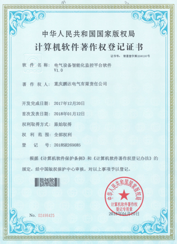 荣誉证书16