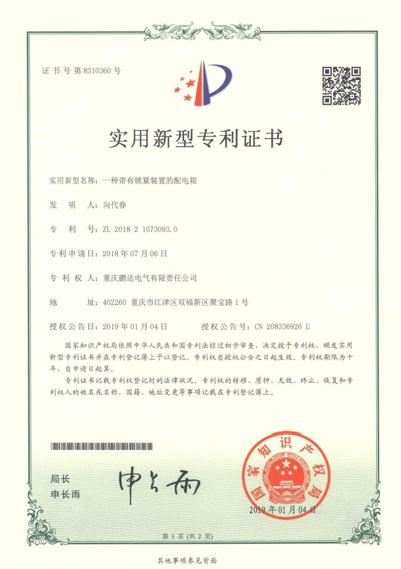 荣誉证书15