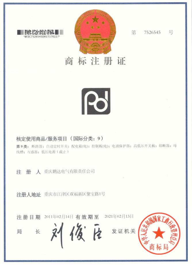荣誉证书18