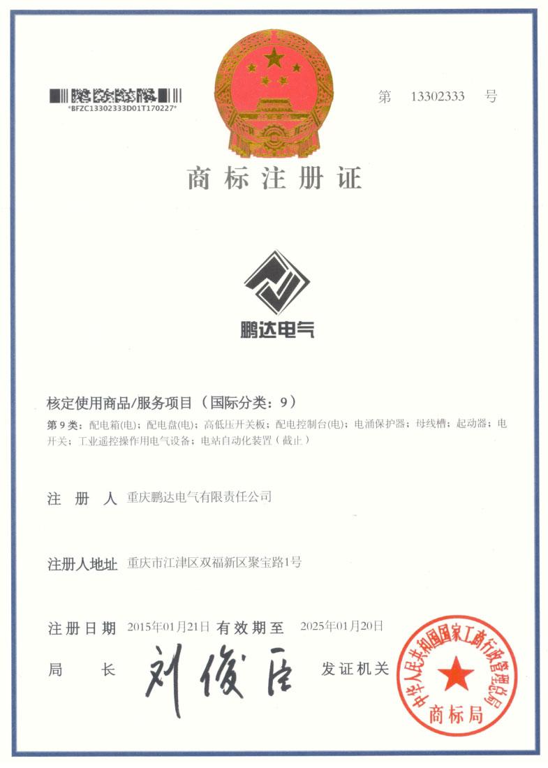 荣誉证书19